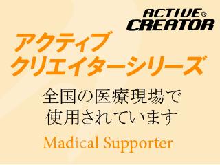 act-b02